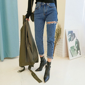 Dabagirl Slit Thigh High Waisted Jeans