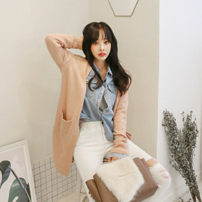 Dabagirl Open Front Long Cardigan